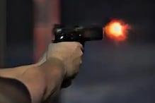 हथियारबंद बदमाशों ने कपड़ा व्यापारी पर बरसाई गोलियां, रुपए से भरा बैग भी लूटा