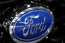 Ford भारत में क्यों समेट रही है कारोबार, जानिए ग्राहकों पर क्या होगा असर