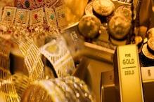 हरियाणा: सोना हुआ सस्ता, चांदी के भाव में गिरावट, खरीदारों के लिए अच्छा मौका
