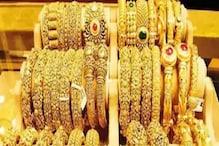 आज फिर सस्ता हो गया सोना, चांदी की कीमतों में भी गिरावट, चेक करे रेट्स