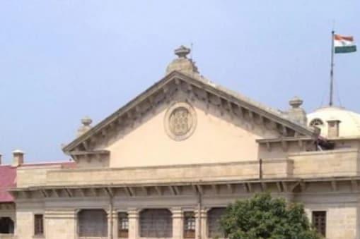 इलाहाबाद हाई कोर्ट भवन (File Photo)