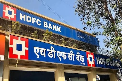Kanpur:  एचडीएफसी बैंक का क्षेत्रीय प्रबंधक गिरफ्तार (File photo)
