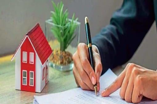 LIC Housing Finance ने अपनी सबसे कम ब्याज दर के लिए होम लोन की राशि बढ़ा दी है.