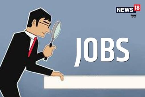 CDAC Recruitment 2021: प्रगत संगणन विकास केन्द्र  ने विभिन्न पदों पर भर्तियां निकाली हैं.