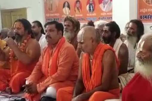 अयोध्या तपस्वी छावनी में सनातन धर्मसंसद का आयोजन किया गया.