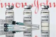 Covid-19 Vaccine: अगले महीने बाज़ार में आ सकती है J&J की सिंगल डोज़ वैक्सीन
