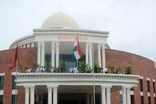 'जय श्रीराम' का नारा लगाते हुए बीजेपी का हंगामा, मंत्री ने पढ़ी हनुमान चालीसा