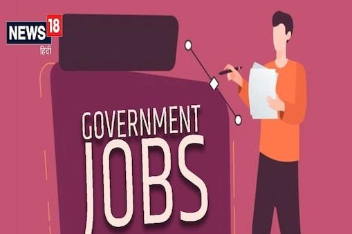 UKPSC Recruitment 2021:सहायक इंजीनियरों के पदों पर आवेदन की अंतिम तिथि आज है.