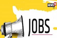 UKPSC AE Recruitment 2021: उत्तराखंड में इंजीनियर की वैकेंसी, 21 Sep लास्ट डेट
