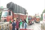 Bharat Bandh: किसानों ने बंद किया शंभू टोल प्लाजा, लगी वाहनों की कतार