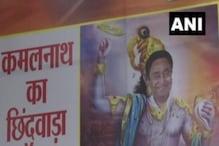 MP: कमलनाथ को कृष्ण बताने के मामले में FIR की मांग, हिंदू संगठन ने खोला मोर्चा