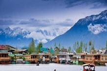 बेहद कम पैसों में करें कश्मीर की सैर, फ्लाइट से यात्रा समेत कई सुविधाएं