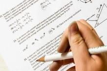 SSC GD Constable परीक्षा में किस स्तर के सवाल पूछे जाएंगें, जानें यहां