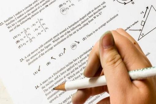 SSC GD Constable Exam 2021: भर्ती के लिए आवेदन प्रक्रिया 17 जुलाई से 31 अगस्त के बीच आयोजित की गई थी.