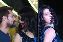 Khesari lal yadav ने Bhojpuri Song 'पलंगिया हाला करेला' हुआ रिलीज, देखें Video