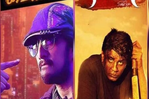 किच्चा सुदीप और विजय दुनिया की फिल्में एक ही दिन 14 अक्टूबर को रिलीज हो रही है.(फोटो-News18)