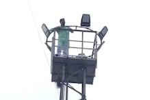 Panipat: करनाल SDM की बर्खास्तगी को लेकर टॉवर पर चढ़ा किसान