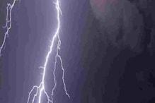 कोटा और बारां में आकाशीय बिजली का कहर, 1 महिला समेत 3 की मौत, 7 घायल
