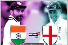 Ind vs Eng : भारत की पारी 191 रन पर सिमटी, इंग्लैंड ने पहले दिन गंवाए 3 विकेट