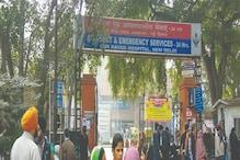 इस अस्पताल में बदलेगा OPD का समय, अटेंडेंट्स को मिलेगा सिर्फ 10 रुपये में खाना