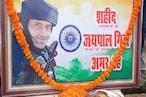 हरियाणा: सैन्य सम्मान से हुआ शहीद जयपाल का अंतिम संस्कार, 5 साल के बेटे ने दी मुखाग्नि
