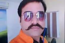 Manish Gupta Death Case: पुलिस प्रशासन पर लगा परिजनों पर दबाव डालने का आरोप