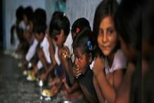 अमेठी के सरकारी स्कूल में दलित बच्चों से भेदभाव,अलग बैठा कर खिलाया जा रहा खाना