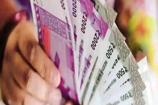 आप भी घर बैठे मोटी रकम कमाना चाहते हैं तो अब आपके पास शानदार मौका है. जहां आप पूरे 50 हजार रुपये कमा सकते हैं.