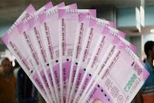 Good News: राजस्थान रोडवेज ने कर्मचारियों और पेंशनर्स का DA 25 फीसदी बढ़ाया