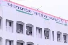 MP में फिर गर्माया OBC आरक्षण का मुद्दा, कांग्रेस ने कहा- सरकार फेल
