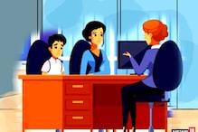 MP government schools:15 सितंबर से 3 दिनों तक आयोजित होगी पेरेंट्स टीचर मीटिंग