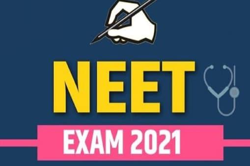 NEET UG EXAM 2021: NEET 2021 प्रवेश परीक्षा निर्धारित समय के अनुसार आयोजित की जाएगी.
