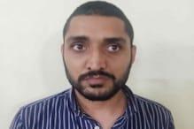 NEET Paper Leak Case: लीक किया गया पेपर जयपुर से सीकर होते हुये हरियाणा गया था