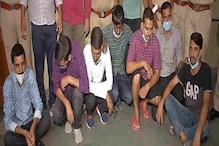 NEET Exam: राजस्थान में आउट हुआ पेपर, 2.30 बजे ही बाहर आ गया था पर्चा