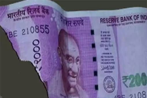 How to change mutilated notes in banks