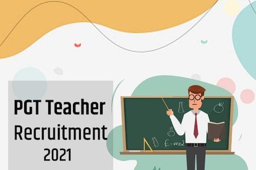 PGT Teacher Recruitment 2021: पोस्ट ग्रेजुएट टीचर पदों के लिए 25 सितंबर से आवेदन की प्रक्रिया शुरू होगी.