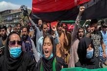 तालिबान सरकार ने प्रदर्शन पर लगाई पाबंदी! कहा- पहले से देनी होगी हर जानकारी