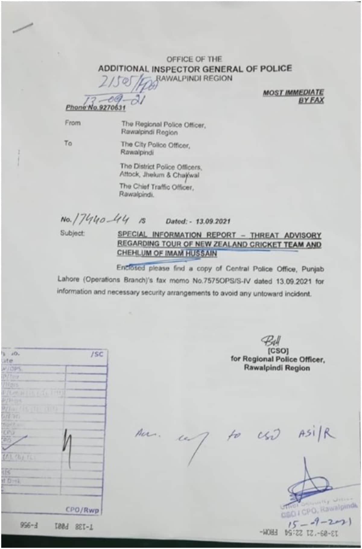 पंजाब पुलिस ने आतंकी हमले का अलर्ट जारी किया था.
