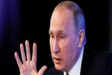 रूसी राष्ट्रपति पुतिन के करीबी कोरोना संक्रमित,  खुद को किया आइसोलेट