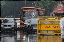 Delhi Rain: दिल्ली में बारिश का ऑरेंज अलर्ट, टूटा 11 साल का रिकॉर्ड