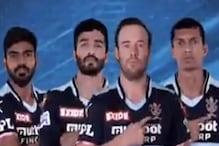 IPL 2021 में एक मैच में नीली जर्सी में दिखेगी विराट कोहली की RCB