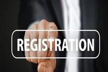 NEET SS Registration 2021: नीट एसएस रजिस्ट्रेशन हुआ पोस्टपोंड, जानें नई तारीख