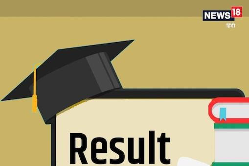 UPSC IES Result 2021 : आईईएस के लिए इंटरव्यू का फॉर्म 15 सितंबर से उपलब्ध होगा.