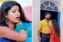 Bhojpuri Song: रितेश पांडे का विरह गीत 'कजरवा आंख के करिया' का वीडियो रिलीज