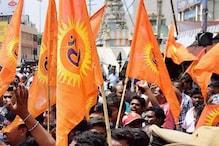 'झारखंड में मदद के नाम पर चल रहा धर्मांतरण का खेल',RSS के आरोप से सियासत गर्म