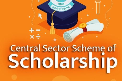 Scholarship: सेंट्रल सेक्टर स्कीम ऑफ स्कॉलरशिप के लिए आज से आवेदन शुरू हो गया है.