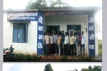 Shajapur News: टीचर ने छात्रा से कहा- 'I Love you' बोलो वर्ना फेल करू दूंगा
