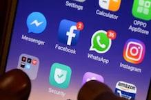 Career Guidance: फेसबुक के जरिए घर बैठे ऐसे करें कमाई