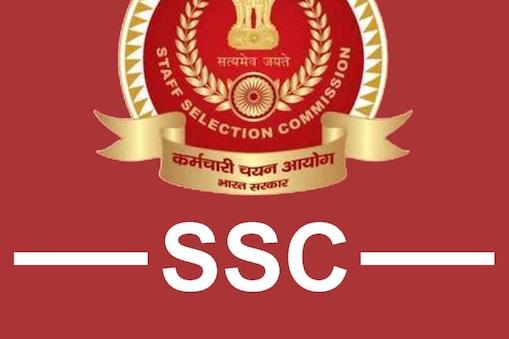 SSC MTS Exam 2021 : एसएससी एमटीएस परीक्षा एक से 20 अक्टूबर तक होगी.