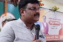 BJP सांसद सुब्रत पाठक का अखिलेश यादव पर निशाना, लगाए गंभीर आरोप